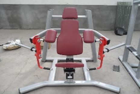 Ćwiczenie mięśni bicepsu D91