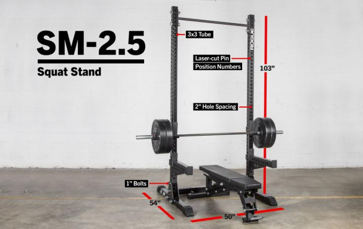 Squat rack L100825